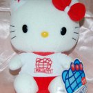 Sega Sanrio Hello Kitty UFO Japan Catcher Prize Worldkitty 7""