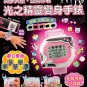 Bandai 2009 Pretty Cure 5 Digital Device Cosplay Watch Toy Pinky Catch