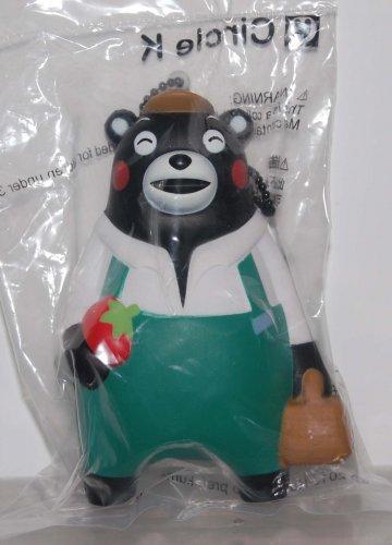 """Black Kumamon Bear Soft Vinyl Figure Key Chain Mascot Charm Strap 3.5""""H"""