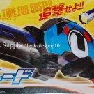 Bandai GB Tokumei Sentai Go Busters buster Gear Series 03 Sougan Blade
