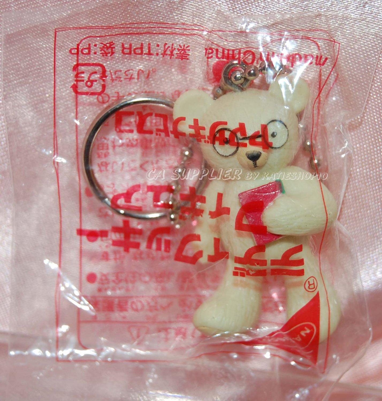 "Nabisco White Bear Key Ring Chain 1.75"" H Plastic Figure"