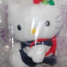 "McDonald's Sanrio Hello Kitty in Uniform Plush Doll 6.5"" H"
