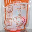 2015 McDonald's Sanrio Hello Kitty - Birthday Balloon