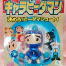 1998 Bandai B Daman Blue Blaster Figure B-02 Made in Japan
