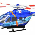 F Toys 1/144 Heliborne Collection 8 #3B BK117-C2 Chibaken Police Blue Scheme