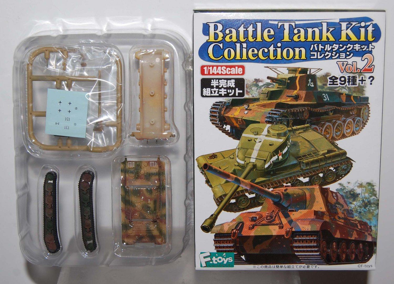 F Toys 1/144 Battle Tank Kit Collection Vol 2 #2-S German Jadgtiger