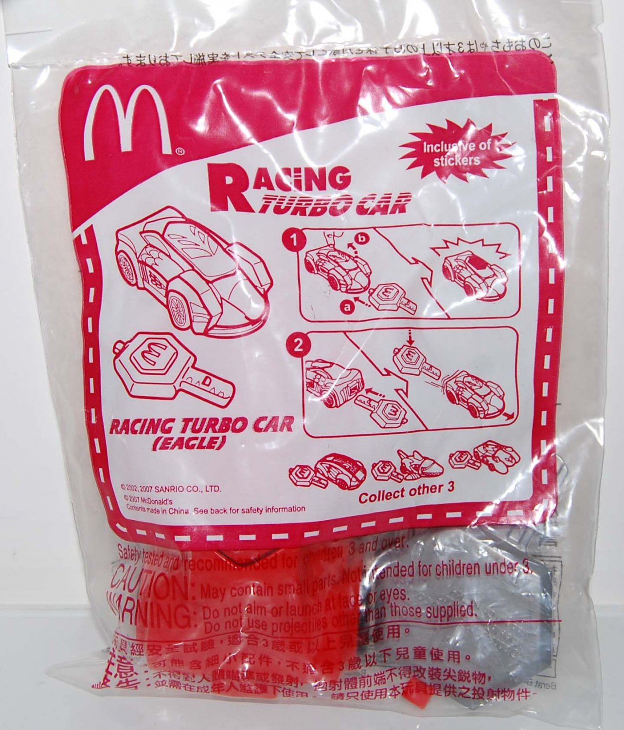 """2007 McDonald's Sanrio Happy Meal Toy - Red Racing Turbo Car """" EAGLE"""""""