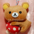 7-11 San X Rilakkuma Relax Bear Forest Collection Plush Strap #1