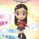 Yujin Pretty Cure White Figure #1 Key Chain Mascot Gashapon Capsule