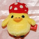 7-11 San X Rilakkuma Relax Bear Little Chicken Forest Collection Plush Strap