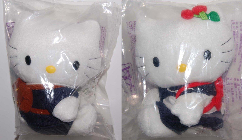 "1999 McDonald's Sanrio Hello Kitty & Dear Daniel in School Uniform Plush Doll 6.5""H"