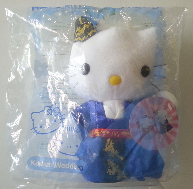 1999 McDonald's Sanrio Hello Kitty & Dear Daniel Plush Doll - Korean Wedding