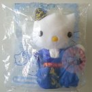 1999 McDonald's Sanrio Hello Kitty & Dear Daniel Plush Doll - Korean Wedding
