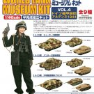 F Toys Kaiyodo 1/144 World Tank Museum Kit Vol 4 WWII Army Tank Set of 9
