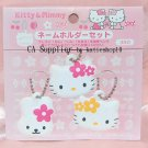 Sanrio Hello Kitty & Mimmy Vinyl Name Tag Key Chain x 3 nos. Made in Japan
