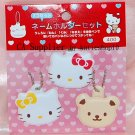 Sanrio Hello Kitty & Teddy Vinyl Name Tag Key Chain x 3 nos. Made in Japan