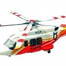 F Toys 1/144 Heliborne Collection Extra Emergency Dispatch #7 AW139 Disaster Prevention Helicopter