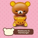 2018 McDonald's San Happy Meal Toy X Rilakkuma Bear - Rilakkuma & Hamburger
