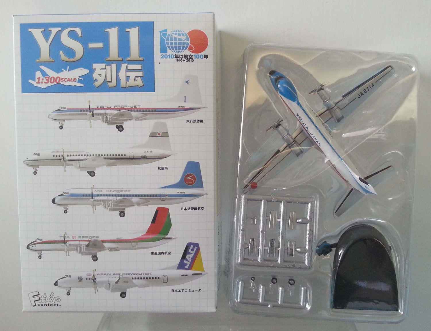 F Toys YS-11 Legend 1/300 YS-11A Japan JA8714 Aeroplane Aircraft Wings