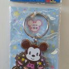 "Disney Baby Mickey Mouse Libra Metal Key Ring Strap Charm Mascot 2"" H"