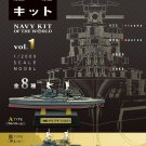 F Toys 1/2000 Navy Kit of The World Vol 1 FULL Set of 8 Battleship Cruiser