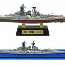 F Toys 1/2000 Navy Kit of The World Vol 1 #03 A & B King of Battleship
