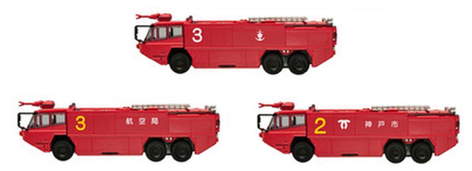 F Toys 1/150 Japanese Airport Chemical Fire Engine Vol 2 #1 MAF-60A Set of 3