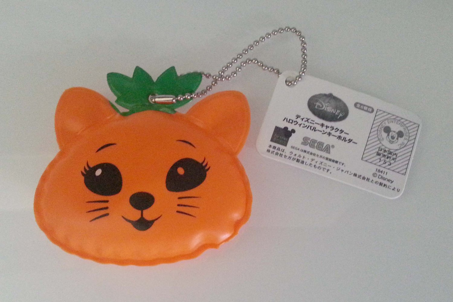 "Disney Sega Halloween Marie Cat Vinyl Key Chain 2"" H Japan Catcher Prize"