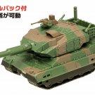 F Toys Kaiyodo Chibi Suke Scale JGSDF Vehicles #2 Tank