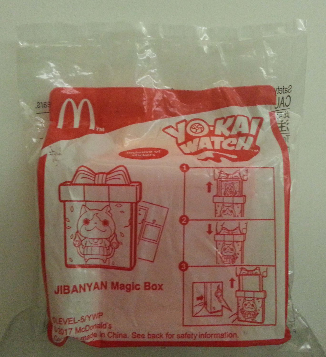 2017 McDonald's Yo-Kai Watch Happy Meal Toy - JIBANYAN Magic Box
