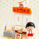 Banbao x 7-11 Chibi Maruko-chan Neighbourhood Scene Mini Building Block Toy - #4 Maruko Restaurant