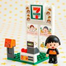 Banbao 7-11 Chibi Maruko-chan Neighbourhood Scene Mini Building Block - #1 Sakura Moruko 7-11 Store