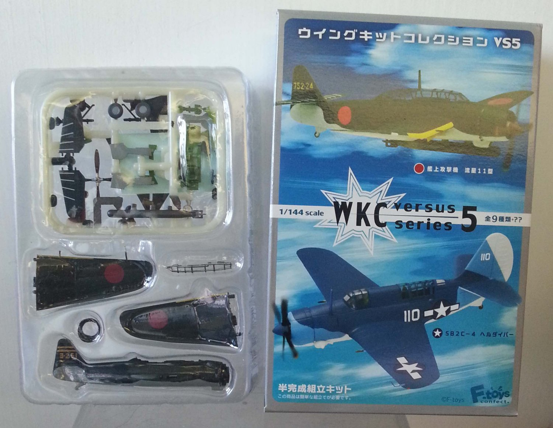 F Toys 1/144 Wing Kit Collection WKC Versus VS 5 VS5 SECRET Item #1S