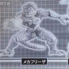 """Bandai Dragon Ball Z Soul of Hyper Figuration Vol 9 MONO TONE Freezer Mech Figure w/ base 2""""H/5cmH"""