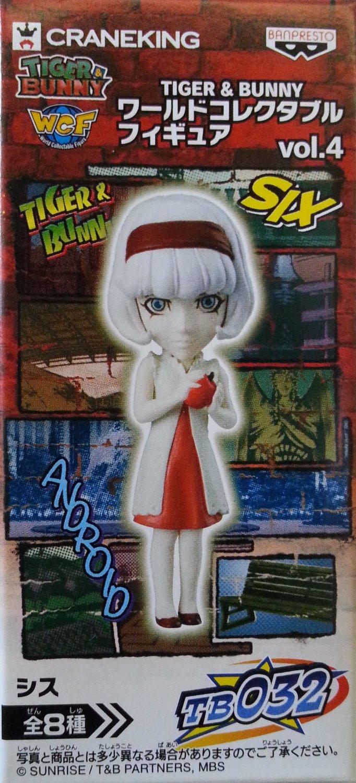 "Banpresto Tiger & Bunny World Collectable Figure Vol 4 TB032 - SIX 2.5""H/6cmH"
