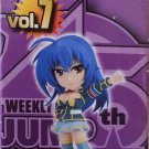 "Banpresto J Stars World Collectable Figure Vol 7 JS051 - Kurokami Medaka 2.75""H/6.5cmH"