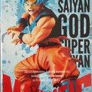 Dragon Ball Super Maximatic Son Golou II Super Saiyan God Super Saiyan Figure