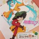 Taito Hatsune Miku Figure Original Autumn Uniform Version Renewal Vocaloid Series
