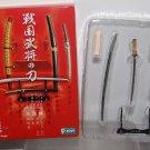 F Toys Sengoku Busho no Katana Masterworks Japanese Sword Knives - #04 Souza Samonji