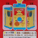 Bandai Gashapon Capsule Toy Set of 5 - Odenkun Capsule Vending Machine