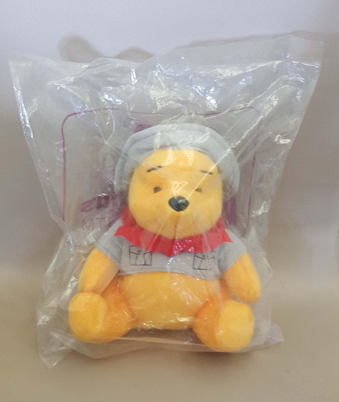 "McDonald's Winnie the Pooh Plush Doll 7"" H / 18 cm H"