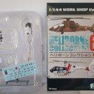 F Toys 1/144 Heliborne 6 Eurocopter EC135 SECRET ITEM #SP 2S