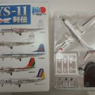 F Toys Legend Series Collection 1/300 JAC Japan Air Communter Famous Wings Aircraft Aeroplane #09