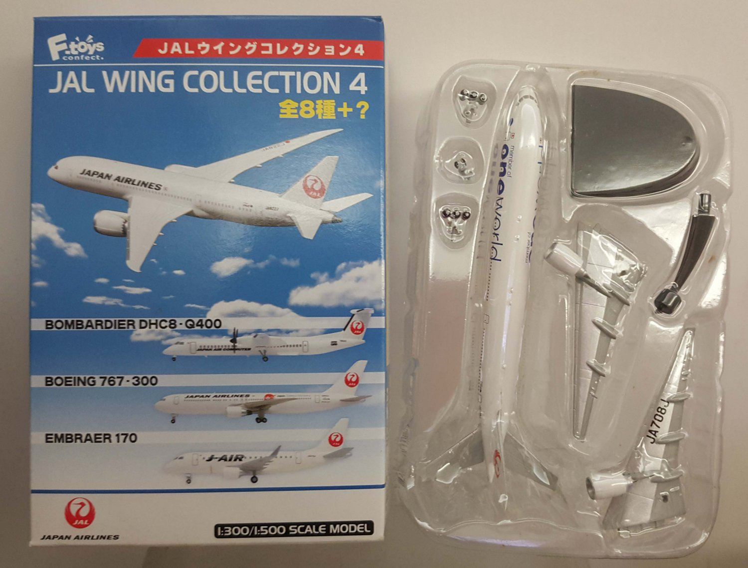 F Toys JAL Wing Collection 4 Aeroplane 1/500 Boeing 777-200 (One World) Secret Item