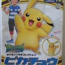 """Bandai Pokemon Pikachu Model Kit Made in Japan 3.5"""" ~ 4""""H (DAMAGED BOX)"""