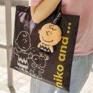 Hong Kong 7-11 Peanuts Snoopy x Niko Black Tote Bag w/ Charlie Brown Plush Pouch