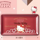 7-11 Sanrio Characters Lowrys Farm Red Ceramic Plate - Hello Kitty