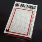 108 pieces WHITE Pocket Jigsaw Puzzle Collection Made in Japan