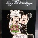 Hong Kong Disneyland Mickey Mouse & Minnie Fairy Tale Weddings Metal Pin 5 cm H