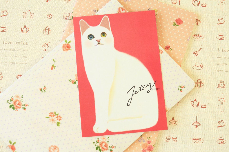 Red Choo Choo Cat cartoon postcard